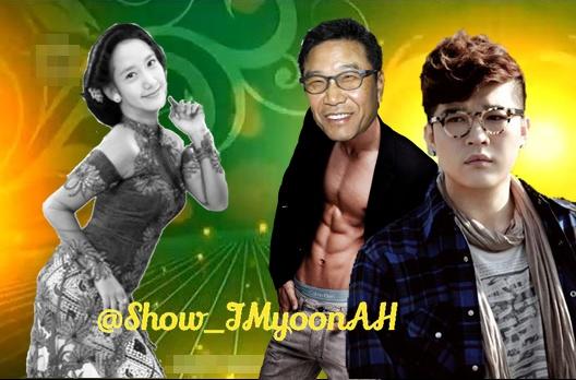 ff show im yoon ah (1)