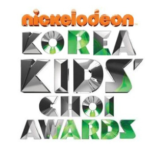 Korea Kids Choi Awards SMTSGTV