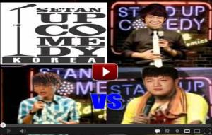 setan-up-comedy-battle-of-comics-smtsg-tv