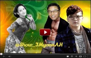show_imyoonah-2-smtsg-tv