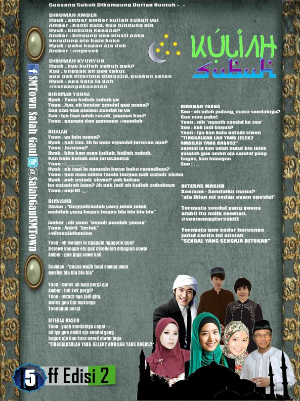 majalah-smtown-salah-gaul-edisi-2-ramadhan-5