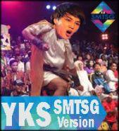 YKS SMTown Salah Gaul